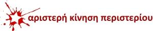 logo ArKinPe